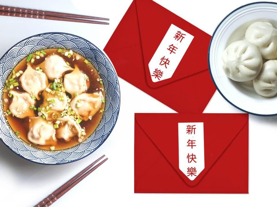 chinese new year international holidays